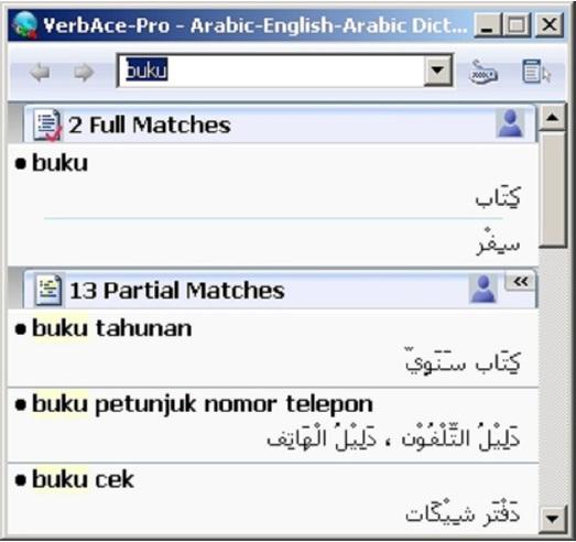 Dowloat Mp3 Meraih Bintang Versi Arab: Ayo Download Kamus Arab Indonesia